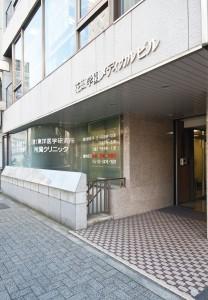 花田学園メディカルビル 入口