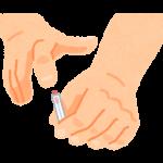 hari_hand