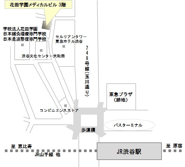 日本鍼灸理療専門学校附属鍼灸院への地図